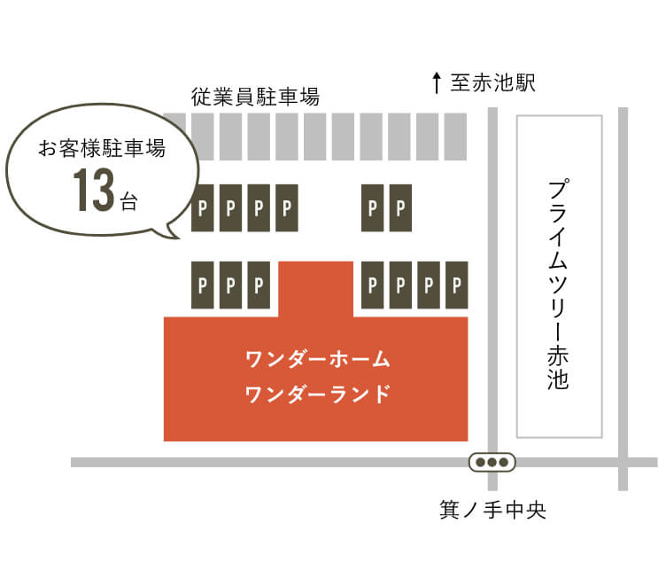 駐車場の案内地図