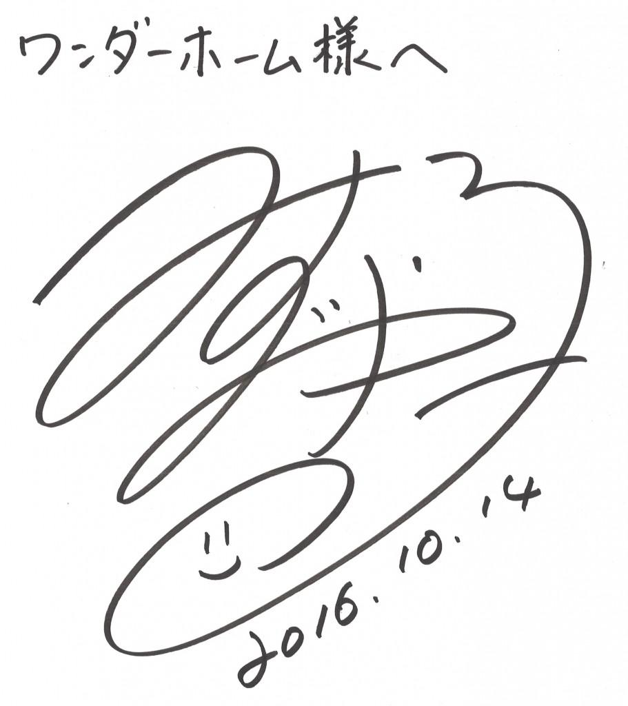 20161025181926_00001
